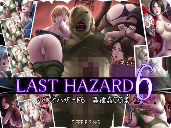 LAST HAZARD 6