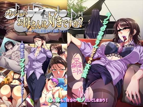 Girlfriend's Mom NTR hentai Game download