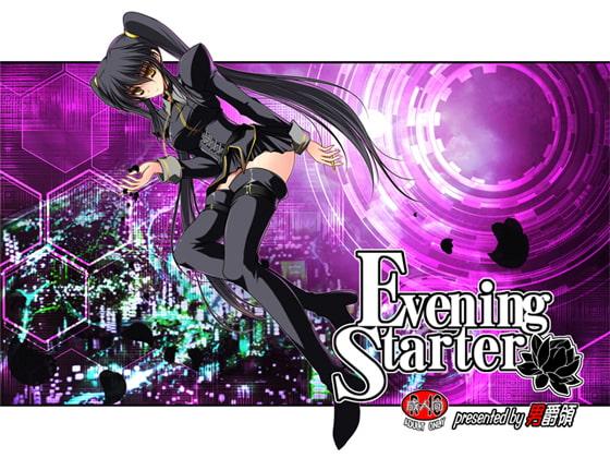 【A】Evening Starter【レビュー】