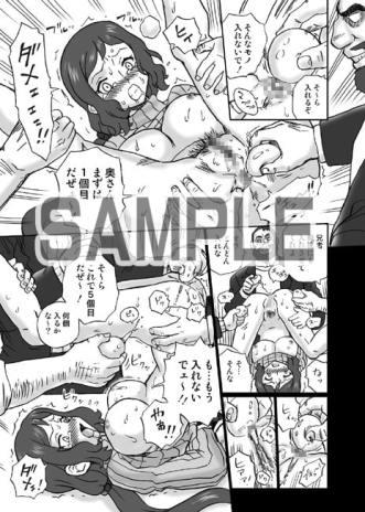 IRIE YAMAZAKI「ガン○ムビルドファ○ターズ」アナル&スカトロ作品集