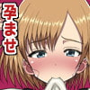 SHIROPAKO -俺の彼女はみゃーもり-