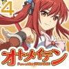 ピュアソルジャー・オトメイデン #4.魔臣のストラテジー(前編)