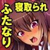 吸血鬼ユキカゼ~堕淫のビデオレター~