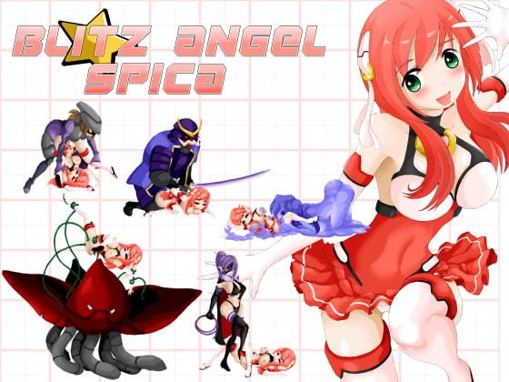 [Erobotan] Blitz Angel Spica
