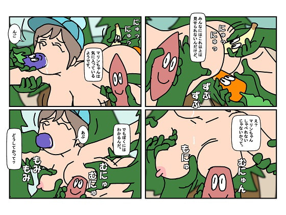 [楽gaki] NHHK 遊戯番組 みんなで遊ぼう!ボッキンキン