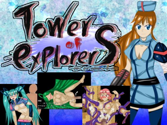 [マナブと幽霊機関車] Tower of Explorers