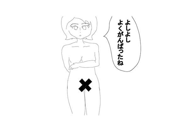[わいなぽぅ] 熟女