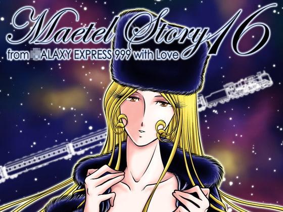 MaetelStory16