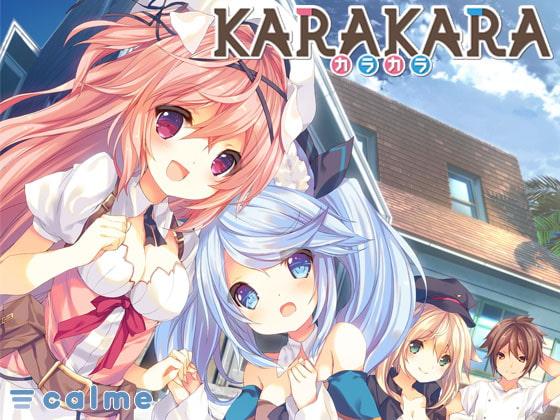[calme] KARAKARA R18版
