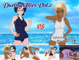Dueling Lilies Vol.2 ~3Dカスタム少女ポーズデータ集~