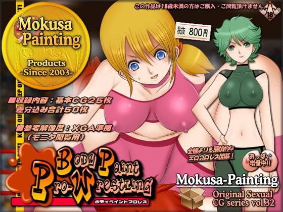 [Mokusa] Body Paint Pro-Wrestling