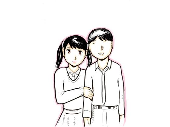 [N-ZUMi-HA] 仲良しカップル