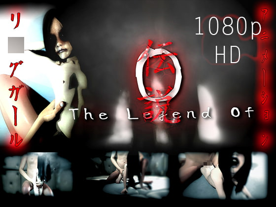 [Robo-Nepen] The Legend of O