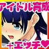 【特価】スポットライト☆シンデレラ