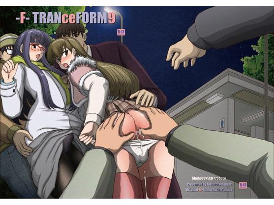 [Studio30NEKO] -F-TRANceFORM9