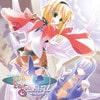 【版権フリー】オーケストラ系RPG用音楽素材集 vol2 [Angel Knight Sword Zero]