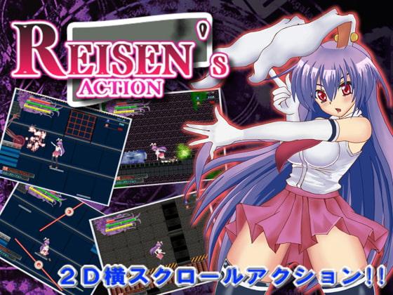 [うたかたグラビティ] REISEN's ACTION
