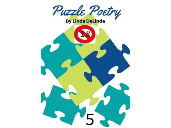 [有馨國際有限公司] Puzzle Poetry(5)