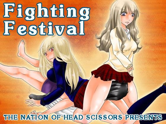 [The Nation of Head Scissors] Fighting Festival