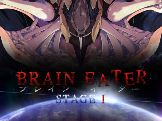 [Ryona's Station] BRAIN EATER STAGE1