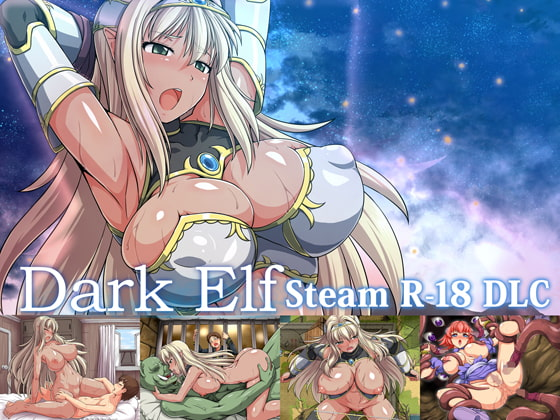 [ONEONE1] (Steam)Dark Elf R-18 DLC