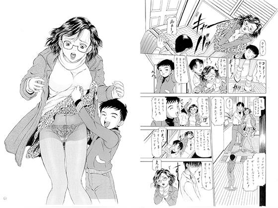 [みこと・ラボラトリィ] 叔母…禁親願望(完全版)