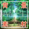 背景素材【ダンジョン】森の街道