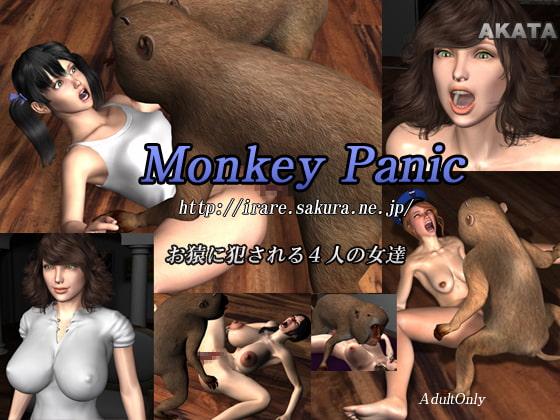 [AKATA] Monkey Panic