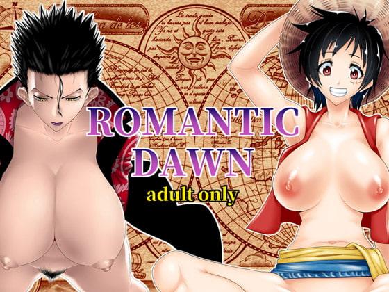 [高津娼会] ROMANTIC DAWN