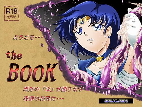 [バルクラッシュ] the BOOK