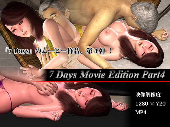 [ゼロワン] 7Days Movie Edition Part4