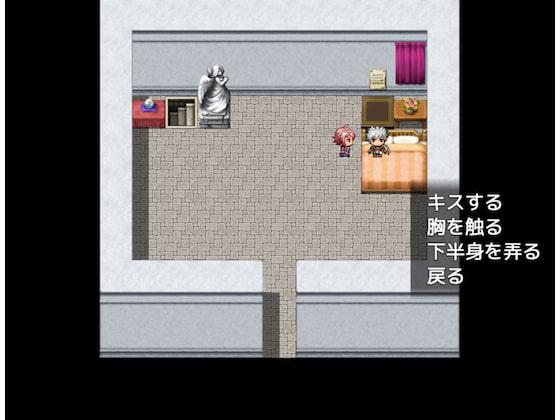 [yatsureCreate] エッチすると出られる部屋に拘束された俺っ娘が