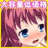 【75%off!!】ヌケる!ドキッ☆女体化と男の娘だらけのエロ堕ち大特集