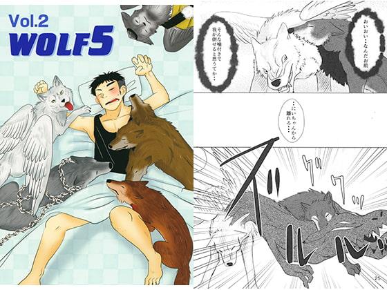 [銀狼倶楽部] WOLF5 Vol.2