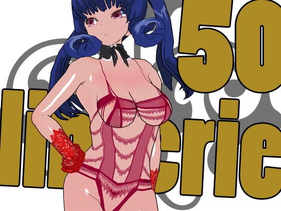 [3Dポーズ集] らんじぇりっ50