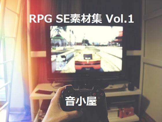 [音小屋] RPG SE素材集 Vol.1