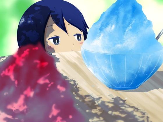 [まくらくら] 夏と青
