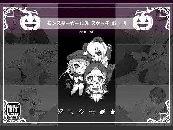 [Siluman] モンスターガールズスケッチ Vol.02 - Side A