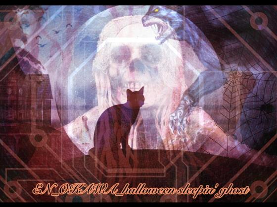[EN_OKAWA] halloween sleepin' ghost