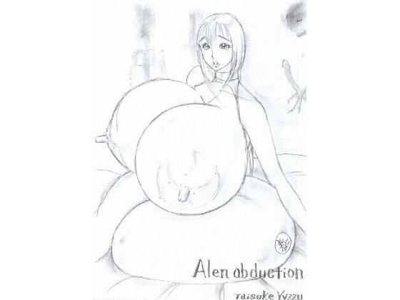 [しをこうのをやぢ] Alen abduction
