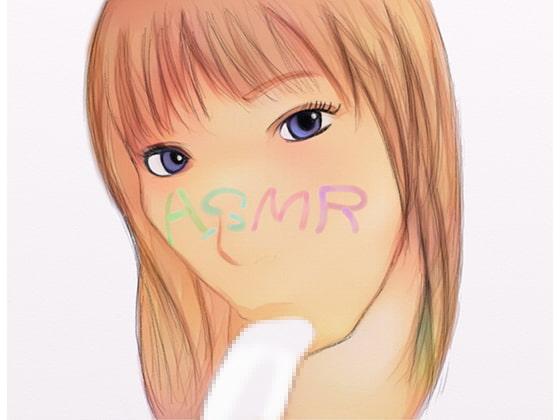 [ティータイムマシーン] 【ASMR】お口で咥えて、しごいて吸って 吐息とささやき