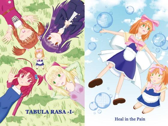 [Heal in the Pain] TABULA RASA -I-