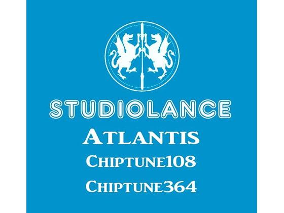 [スタジオランス] 【スタジオランス BGM素材 Atlantis】