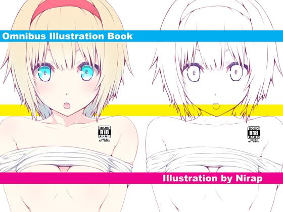 [にら畑] Omnibus Illustration Book