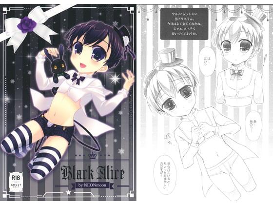 [NEONmoon] Black Alice