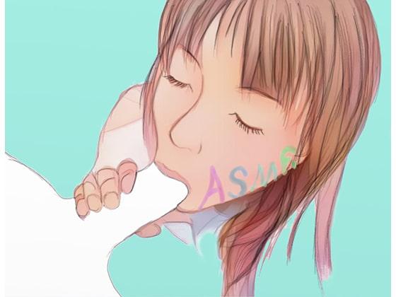 [ティータイムマシーン] 【ASMR】貴方のためのフェラチオ音声 耳元ごっくんフェラ