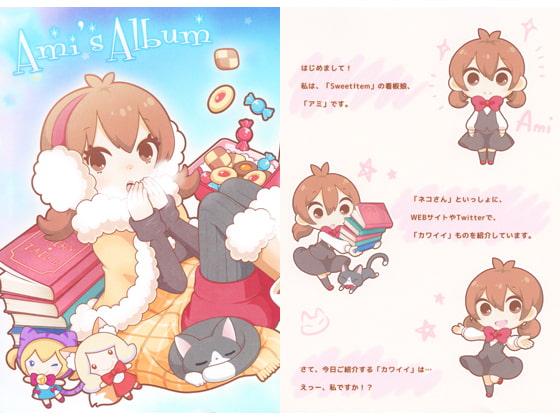 [SweetItem] Ami's Album