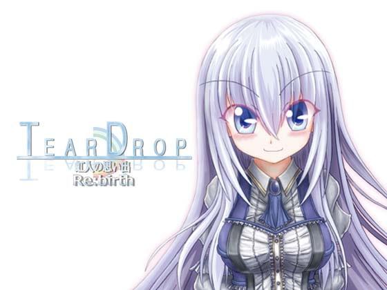 [TimidLimit] TearDrop~虹人の思い出~Re:birth
