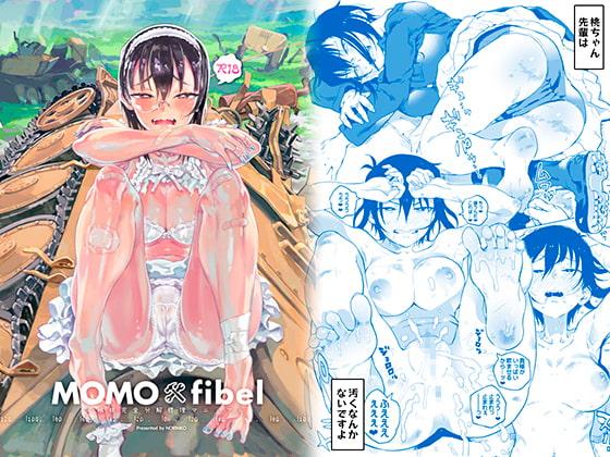 [のりんこ] MOMOfibel -河○桃完全分解修理マニュアル-