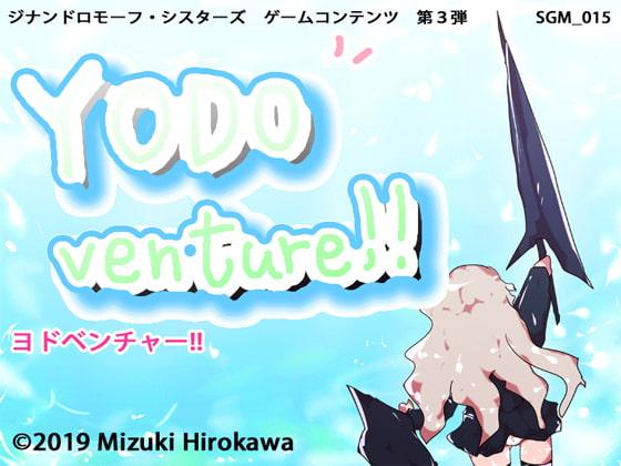 [ああっいいよねっ淀ちゃんっ] 【レトロゲーム3in1】YODOventure!!